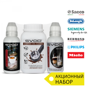 "Professional home coffee machine kit ""SVOD"""